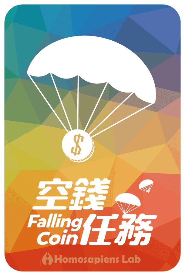 Falling Coin