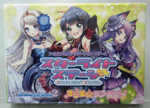 Starlight Stage Expansion Card Set 2