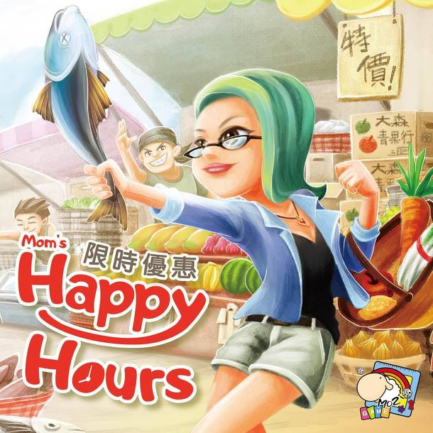 Mom's Happy Hours
