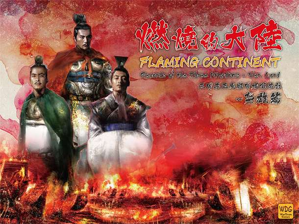 Flaming Continent: Record of the Three Kingdoms Ver. Lord