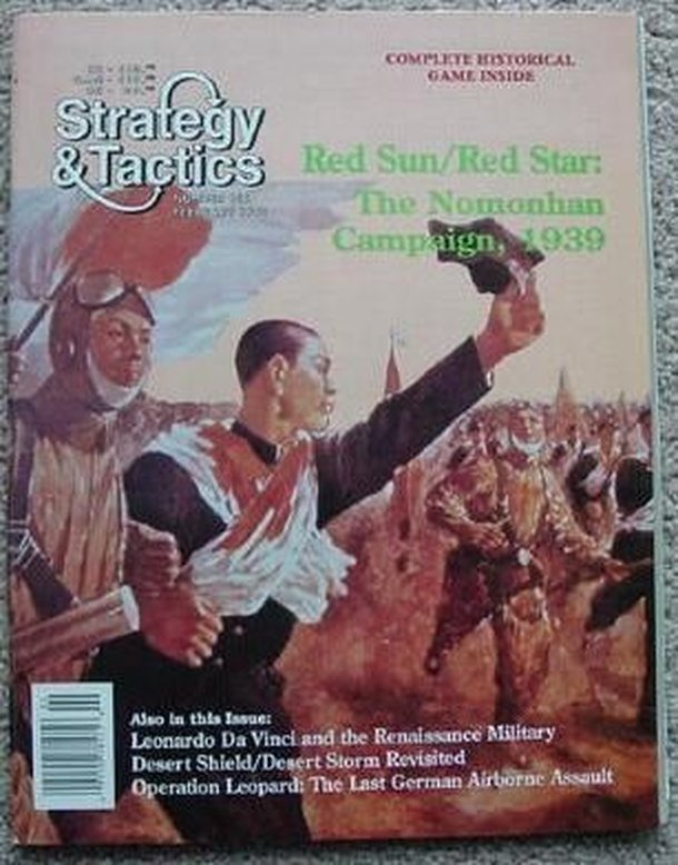 Red Sun/Red Star: The Nomonhan Campaign, 1939