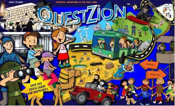 QuestZion (The Game of Israel)